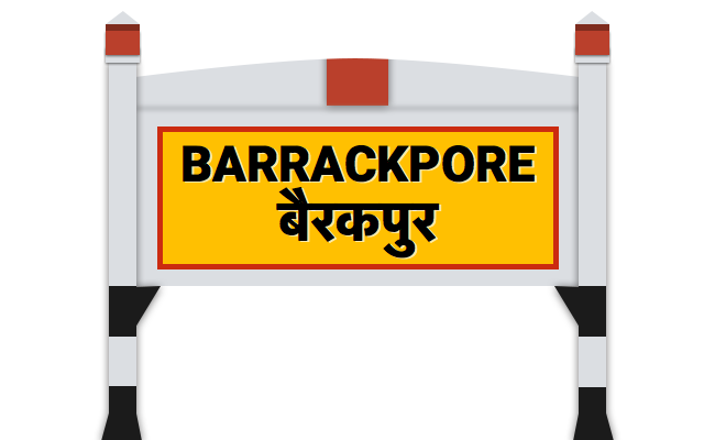 Barrackpore Pin Codes